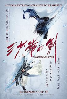 Sword Master <br><span class='font12 dBlock'><i>(San shao ye de jian)</i></span>