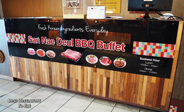 Korean BBQ Buffet San Nae Deul Nexus Bangsar South Kuala Lumpur