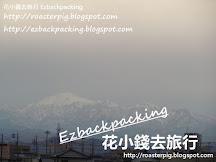 2019年立山黑部開山+雪之大谷活動節目表+雪牆開放時間