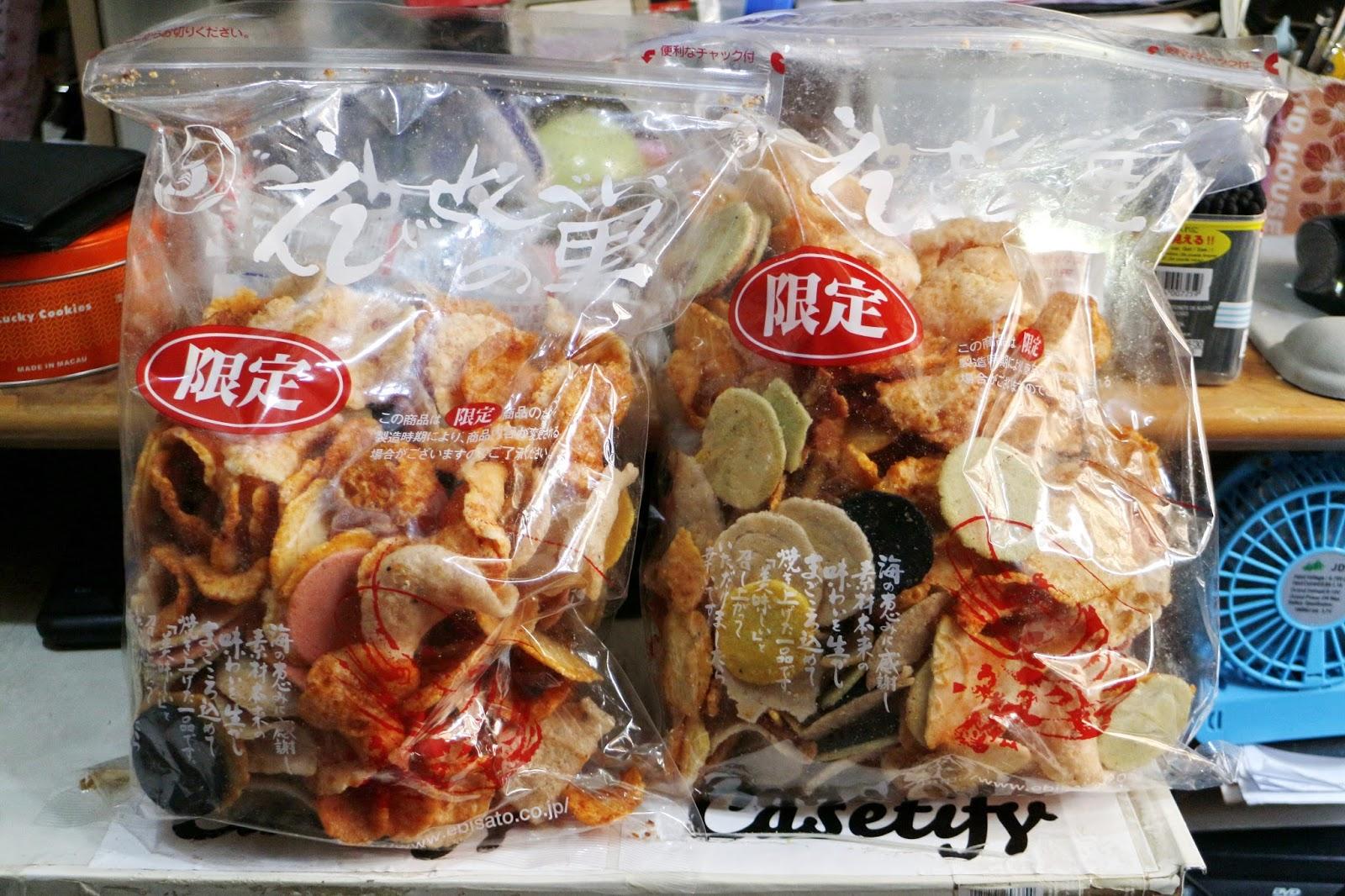 林公子生活遊記: 名古屋機場 蝦餅 攻略 情報 地點 資訊 懶人包 えびせんべいの里 中部國際空港セントレア店