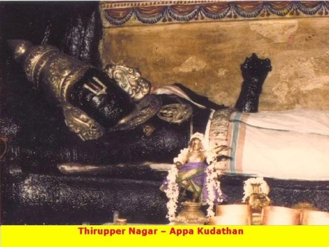 Sri Appakudathan Perumal Temple Main Deity