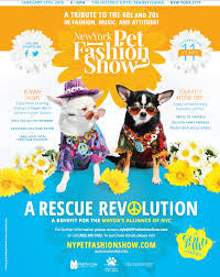 NYC Pet Fashion Show 2015 poster