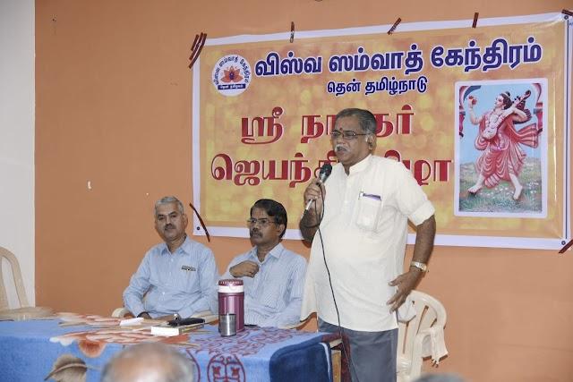 Narad Jayanthi celebrations in Dakshin Tamilnadu
