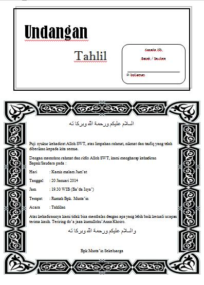 download contoh surat undangan gratis