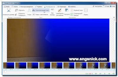 ScreenToGif 2.7.3 - Нажимаем кнопку Произвольный текст