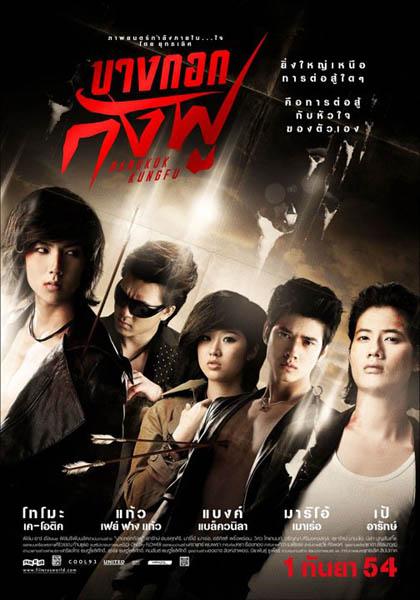 Kung Fu Filme Deutsch Stream
