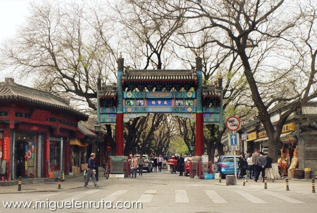 Anding-Gate-Pekín