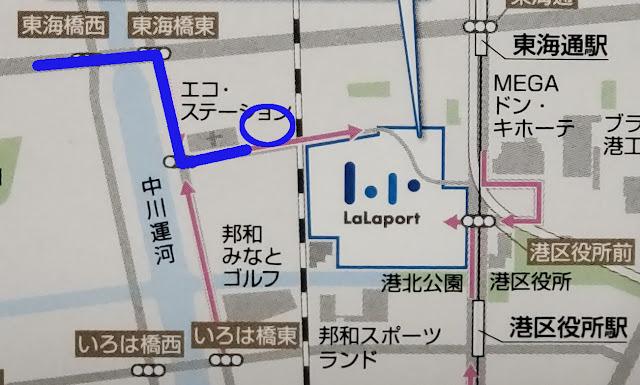 駐車場(ららぽーと名古屋みなとアクルス)