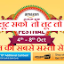 """अमेज़ॅन ग्रेट इंडियन फेस्टिवल"" Amazon great Indian festival Sale offers 4th-8th October, Amazon Diwali Sale"