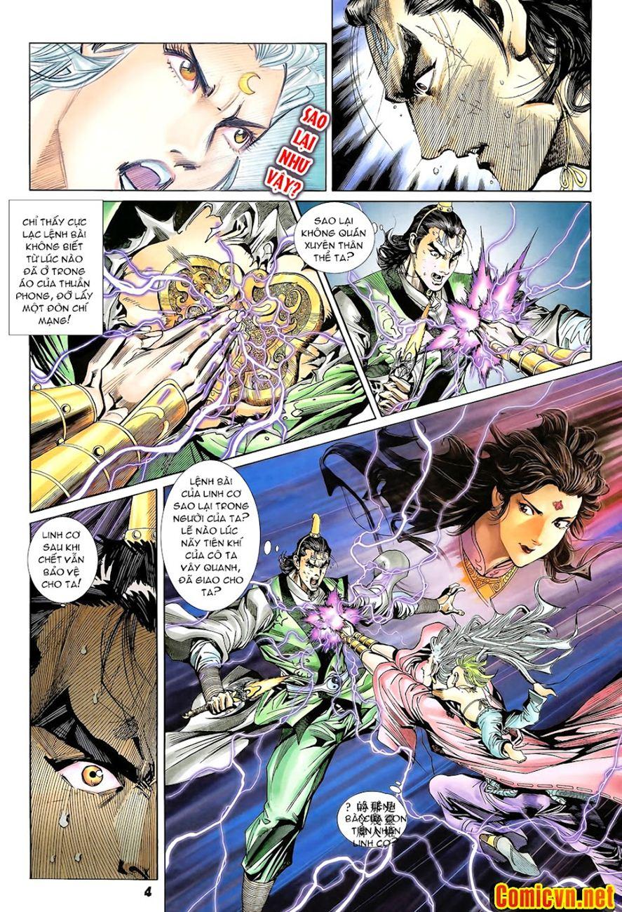 Đại Đường Uy Long chapter 83 trang 12