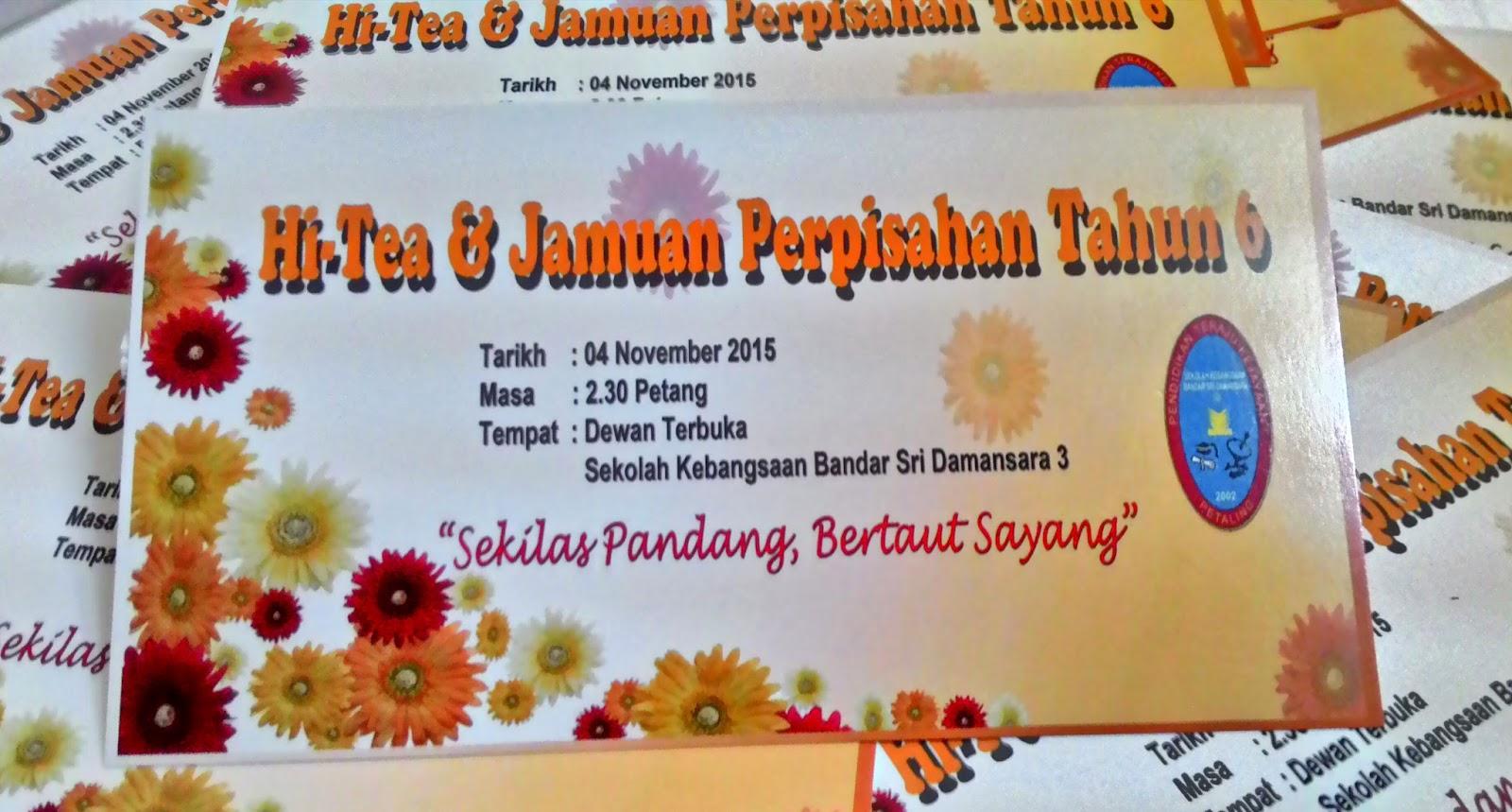 R Zgift Kad Jemputan Invitation Card Untuk Majlis Perpisahan