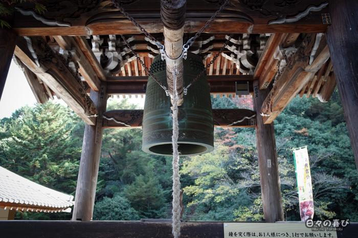 La cloche du temple Daisho-in, Miyajima, Hiroshima-ken