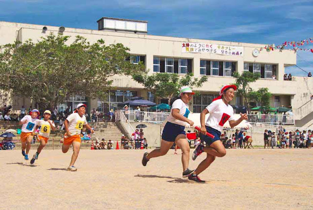 children, race, school, sports, Okinawa, Undokai