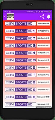 تحميل تطبيق Watch TV الخرافي لمشاهدة جميع قنوات العالم المشفرة على اجهزة الاندرويد