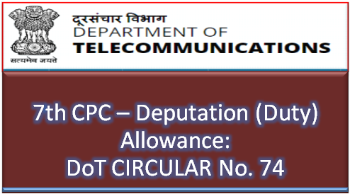 7th-cpc-deputation-duty-allowance-circular-74