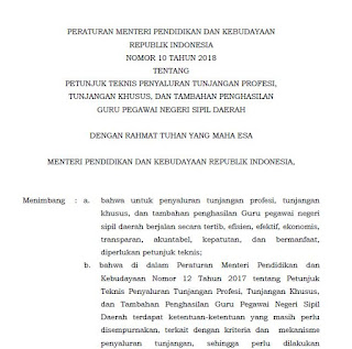 Permendikbud Nomor 10 Tahun 2018 tentang Juknis Penyaluran Tunjangan Guru PNS Daerah