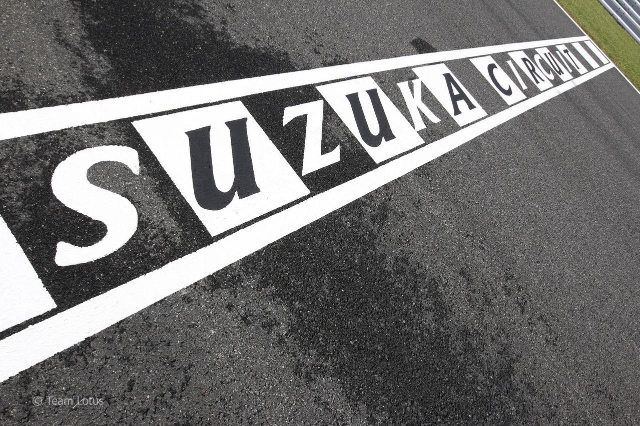 Circuito Japon : Subaru construye circuitos en japón para probar coches autónomos