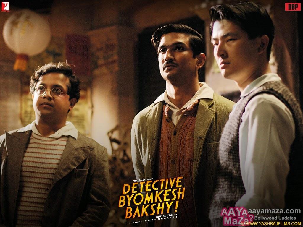 detective in hindi