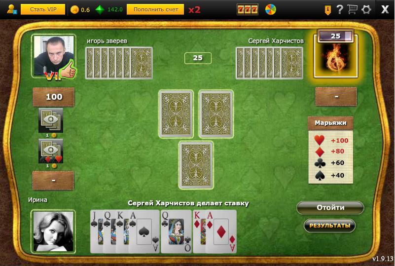 майл мини игры онлайн играть бесплатно