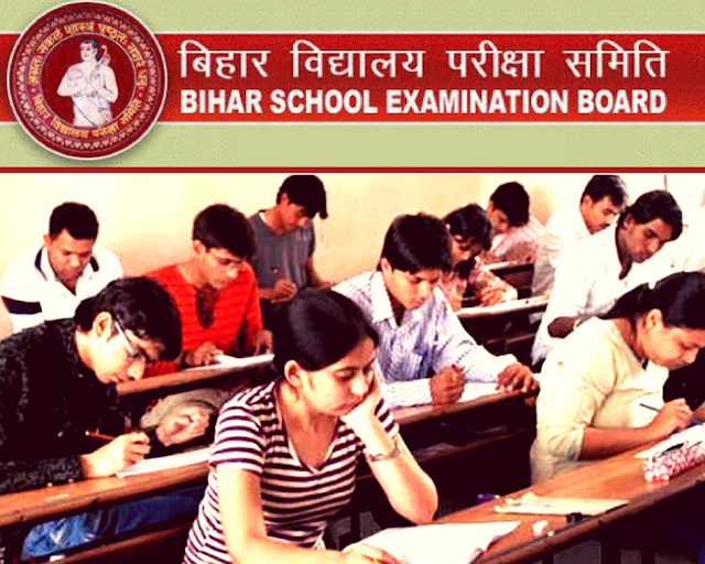 Bihar Intermediate Model Paper 2019 Bihar Board 12th Model Paper