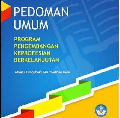 Pedoman Umum UKG 2018 melalui Pendidikan dan Pelatihan Guru, www.librarypendidikan.com