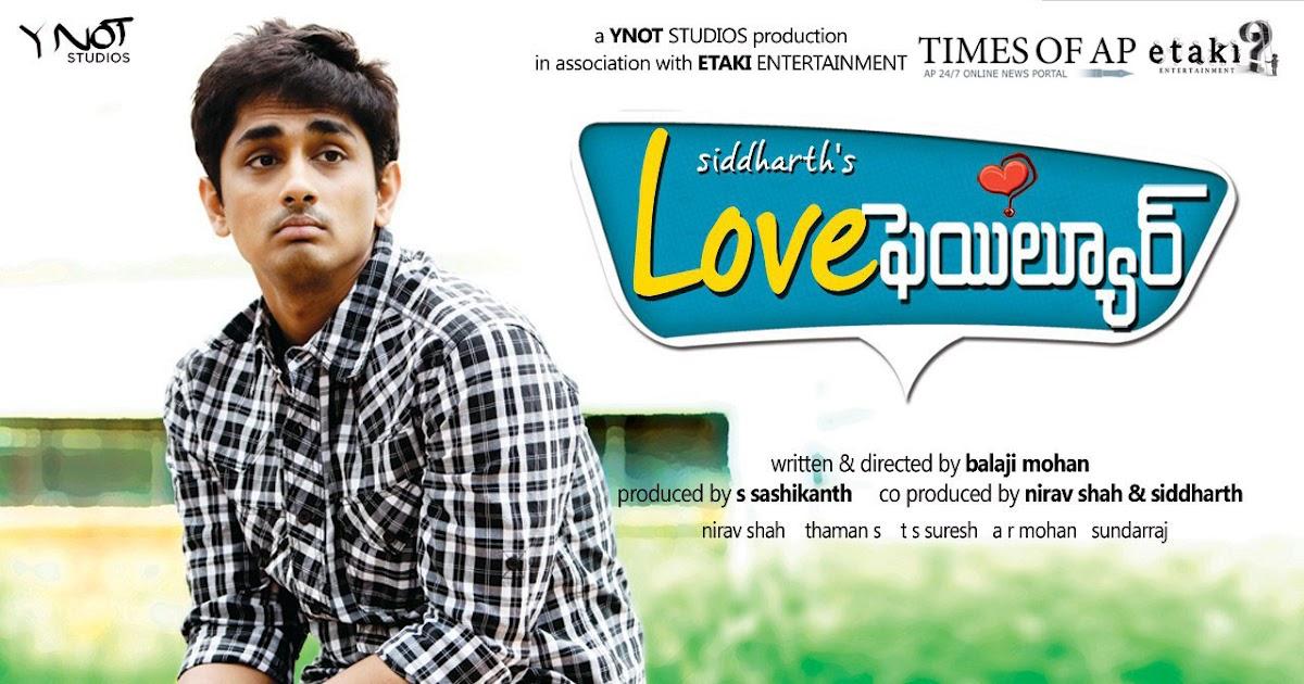 Love failure video songs in telugu download online