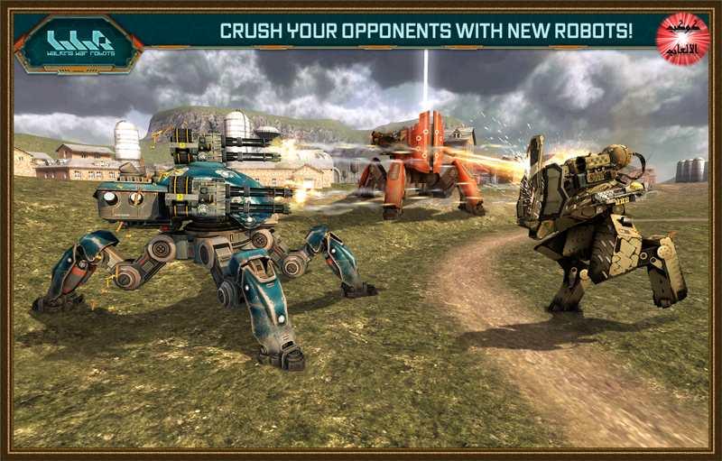 تحميل لعبة حرب الاليات Walking war robots