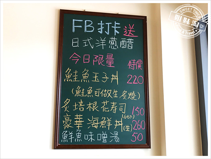 十六町壽司-仁武區美食推薦小吃