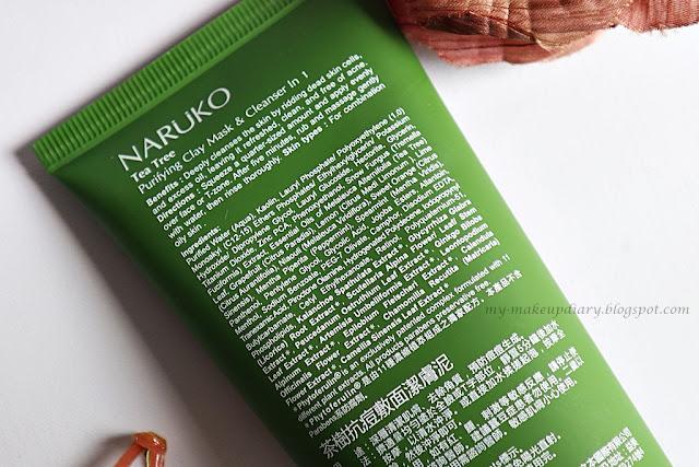 [REVIEW] RANGKAIAN SKINCARE TEA TREE DARI NARUKO