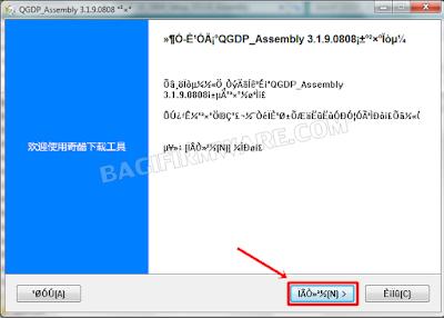 cara install qgdp tool