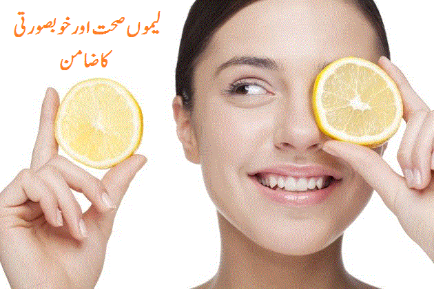what are the benefits of lemon for skin