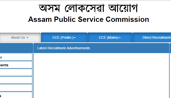 Assam Public Service Commission Civil Service Prelims Result