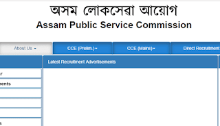 Assam PSC released PCS Prelims Result 2018 - Check Now