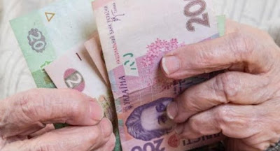 Пенсии за январь будут выплачены в декабре