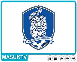 Live Streaming Nonton Bola Online Timnas Korea Selatan Malam Hari Ini