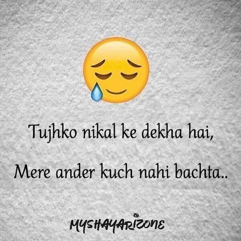 Sensitive Emotional Lines Picture Shayari Image in Hindi