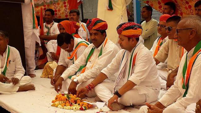 Vaibhav Gehlot In Nachna