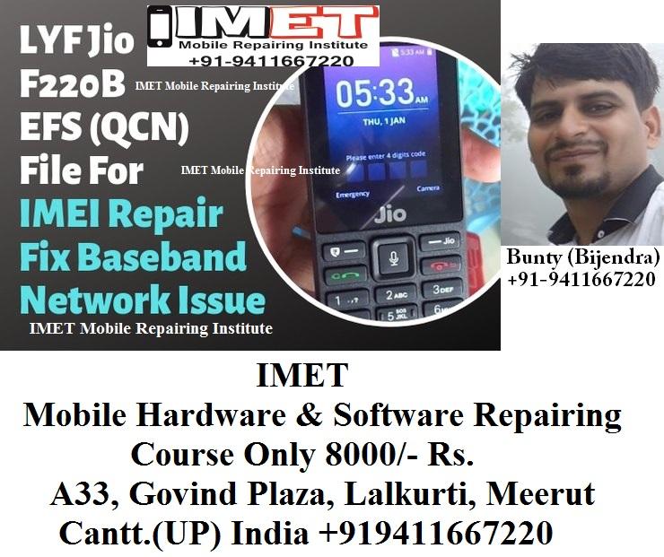 LYF Jio F220B EFS (QCN) File For IMEI Repair | Fix Baseband