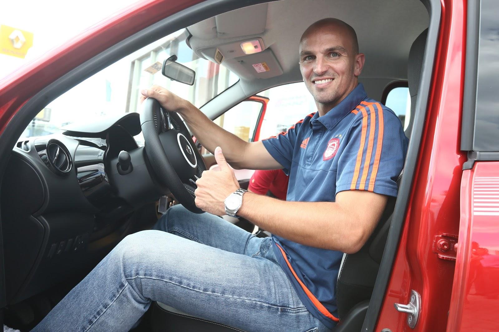 OlympiacosRenault 003 Σήμερα στην αυτοκίνηση ο Cambiasso θα δει από κοντά το νέο Renault Kadjar
