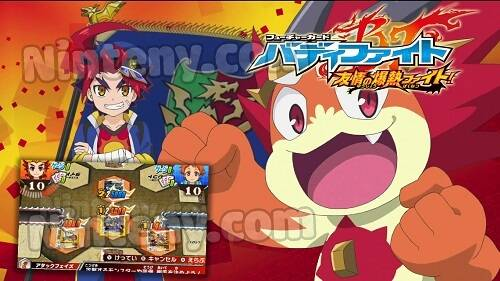 Future Card Buddyfight Yuujou no Bakunetsu Fight! Cia JPN