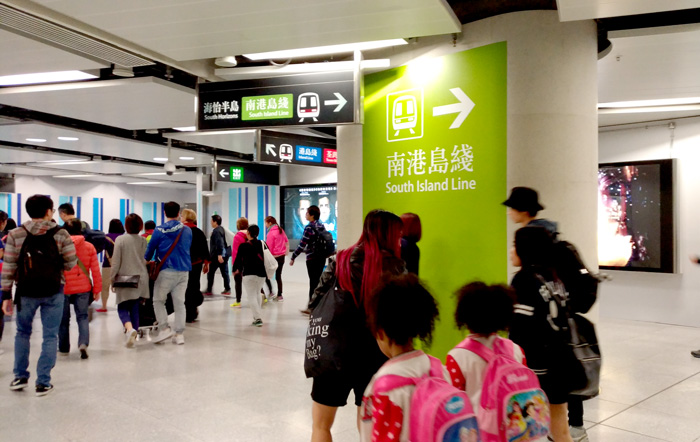 South Island Line (Green Line) at Admiralty Station, Hongkong