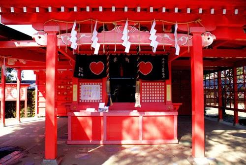 Koinoki Shrine, Love Shrine, Kyushu, Japan.