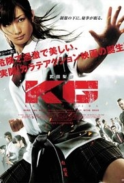 Cô Gái Karate - K.G. Karate Girl (2011)
