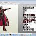 Dante 80cm Versão grande (armas incluídas)