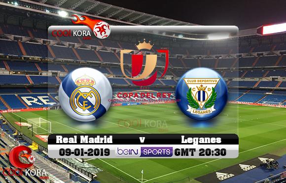 مشاهدة مباراة ريال مدريد وليغانيس اليوم 9-1-2019 في كأس ملك أسبانيا