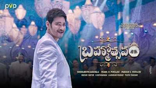 Brahmotsavam (2016) Hindi - Telugu Full Movie Download 400mb HDRip