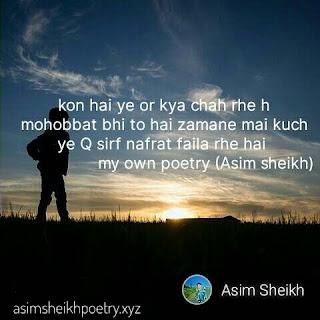 sad shayari mohobbat bhi to hai by Asim sheikh,sayari, shayari on sadness, shayari on lovers, shariya, shayari on sadness, sadness sayri, urdu sayri, urdushayari, shary urdu, lovely shayris, shayaris for love, shayari urdu, shayari in urdu, urdushayari, shary urdu, guft, ser sayari, shayari about love, shayari with image, urdu sayri, shary urdu, ghazals, dar shayri, urdu shayri, poet urdu, urdu poetry, bewfa shayri, sagai shayari, shayaris urdu, shayari on books, dar shayri, shayari for lover in urdu, urdu love shayari, urdu shayari about love, urdu shayari on love, shayari for love in urdu, shayari on mohabbat, love shayari image, image with shayari, sher shayari, shairi, poet urdu, | urdu poetr, share shayeri, image with shayari, romantic shayaris, romance shayri, urdu shayari hindi, shayari on books, urdu shayri, shayaris on zindagi, share shairy, shama shayari hindi, urdu shayris, shayaris on love in urdu, best shayar in hindi, sher, urdu shayri, shari, book shayari, shayaris about love, shayari for new year, shayari urdu sad, vaadaa, shayaris on friendship, chalo, yaad shayaris, shayaris on mohabbat, shayari shayari, shayri book, shayaris on birthday, shayar, sad poetry, sad shayri, imej shayri, sairi images, urdu poet, book shayari, in urdu poetry, urdu poets, shayari on yaad, drad sayari, urdu ghazals, urdu shayris, shama shayari hindi, shayaris, aashiq, english shayari, shari in urdu, urdu shayari best, urdu word meaning, romantic urdu shayari, shayari on jindgi, ghazal in hindi, shayaris on birthday, loveshayari, shayari on maa, dard sayari, latest shayari, sar shayri, love shayri, shab a khair, gajal shayri, famous shayar, shayari dosti urdu, shabba khair, urdu mohabbat shayari, mother shayari, parveen shakir, kaifi azmi, jaun elia, ghar, sad shayari image, sad shayari with images, shayari for islam, galib, urdu shayris, hukumat, ghazals in hindi, shayari on ishq, shayari for yaad, zindagi shayaris, urdu shayari in urdu, urdu poetry about love, love urdu p