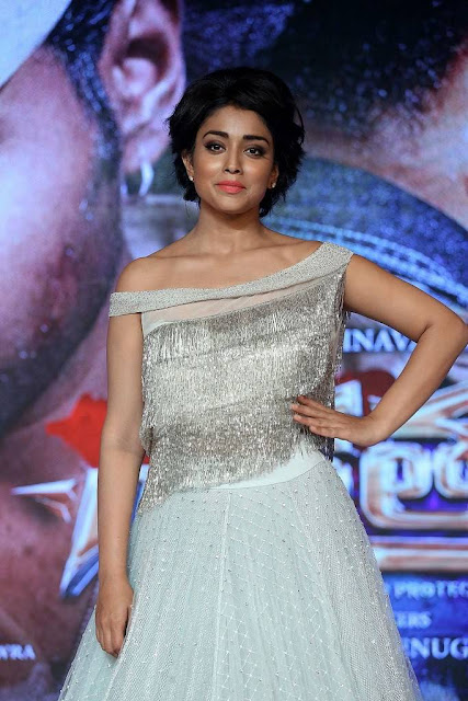 Shriya Saran Stills At Nakshatram Movie Audio Launch