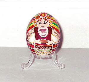 Ukrainian Easter Egg