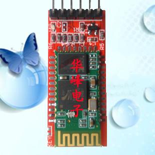 cheaphousetek: HC-05 Bluetooth Module AT Mode Using FTDI USB